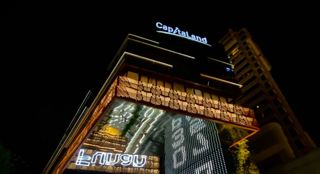 CapitaLand To Stop Trading Tomorrow Ahead Of Development Arm Privatisation